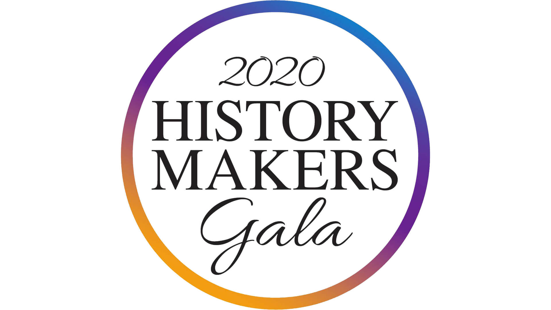 2020 History Makers Gala header